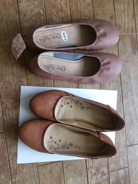 茶色靴.jpg