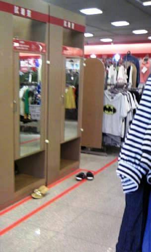 ファッション センター しまむら 試着室.JPG